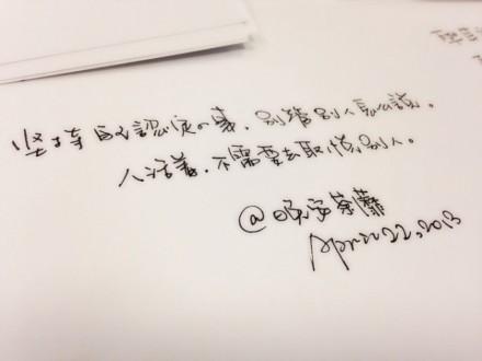 好句子-开心快乐的小燕子-搜狐博客