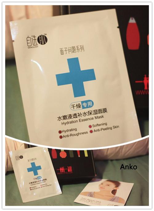 (7月)一瓶一罐 - Anko - Anko