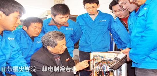 电动机制作维修培训