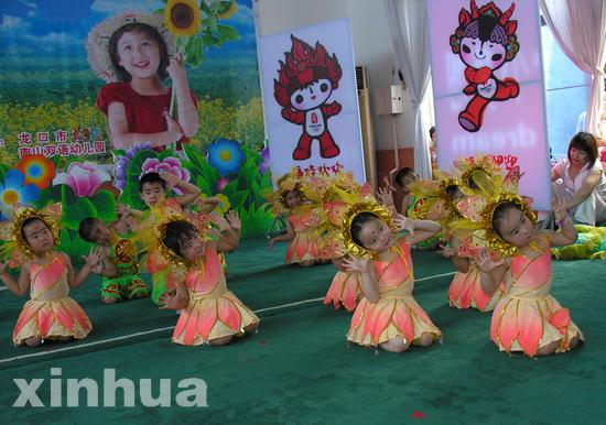 南山集团双语幼儿园的小朋友表演舞蹈图片