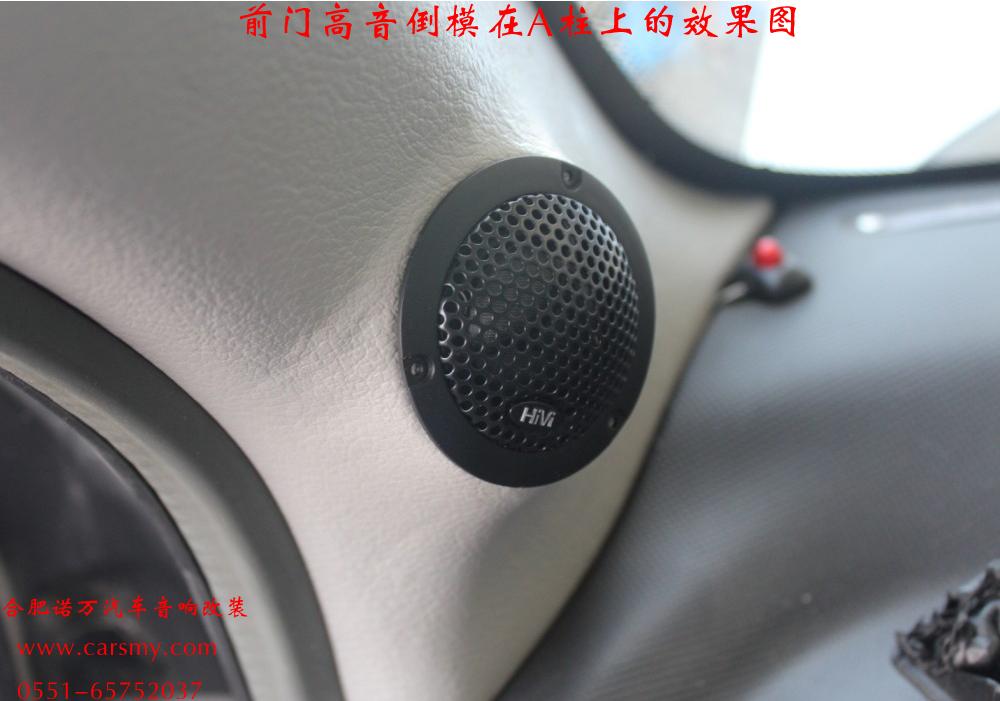 雪佛兰乐风汽车音响升级案例分享——诺万汽车音响