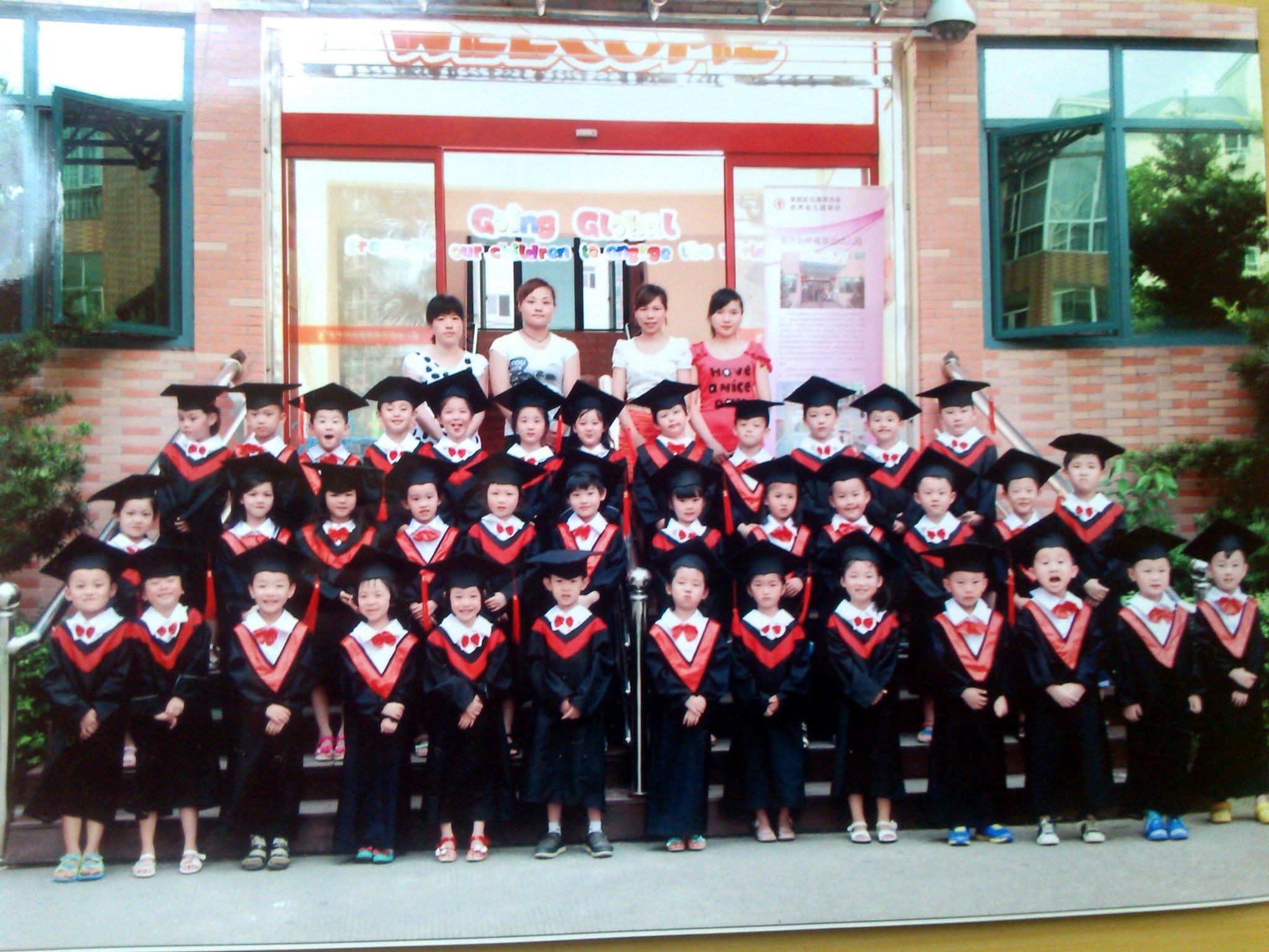 幼儿园毕业典礼和才艺表演