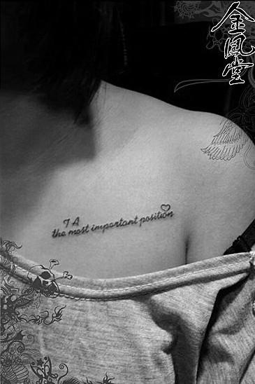 虎口纹身图 小臂刺青 后背纹身图案 小太阳纹身