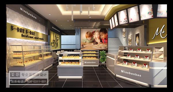 面包房设计 简约不简单 融入品牌文化 - 美潮设计 - 面包店店铺设计图片