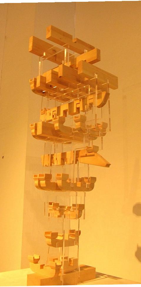 2008级景观雕塑毕业设计作品展(2)