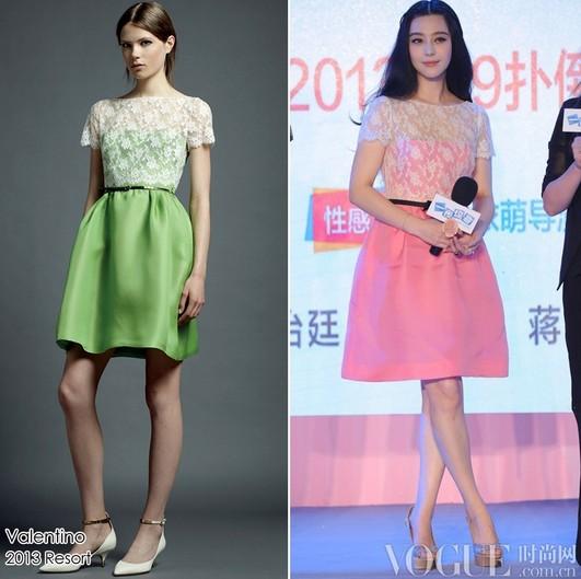 范冰冰蕾丝粉裙现身显娇嫩 - VOGUE时尚网 - VOGUE时尚网