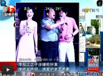 李双江之子的律师作无罪辩护之我见 - 刘昌松 - 刘昌松的博客
