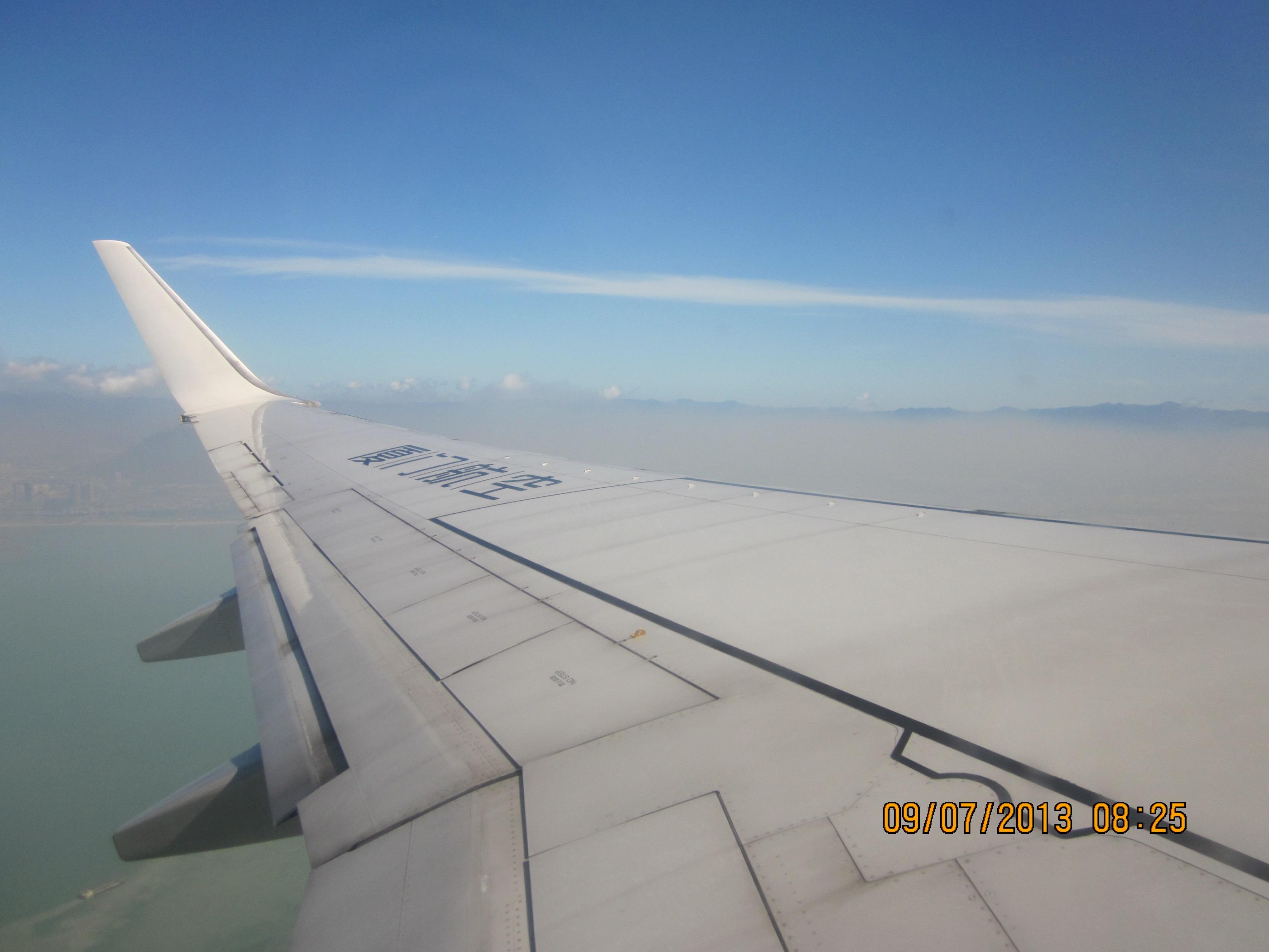 厦门——昆明的飞机上