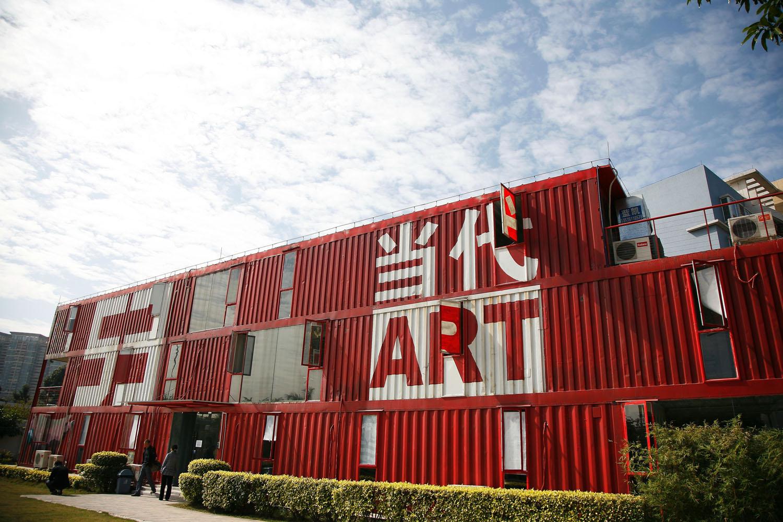 作为广州首家民营当代美术馆,53美术馆将倾力关注具有实验性,先锋性图片