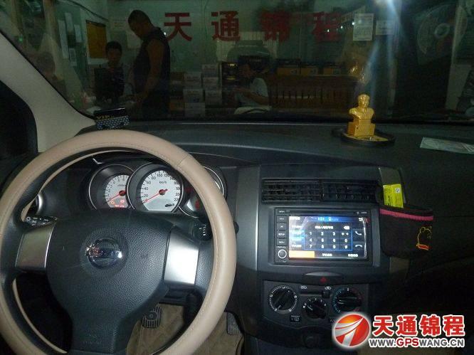 日产骊威安装飞歌开拓者专车专用导航效果图,无损安装高清图片