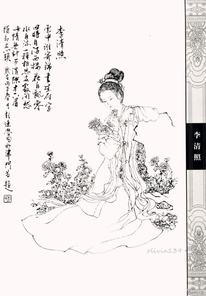 手绘经典诗词图