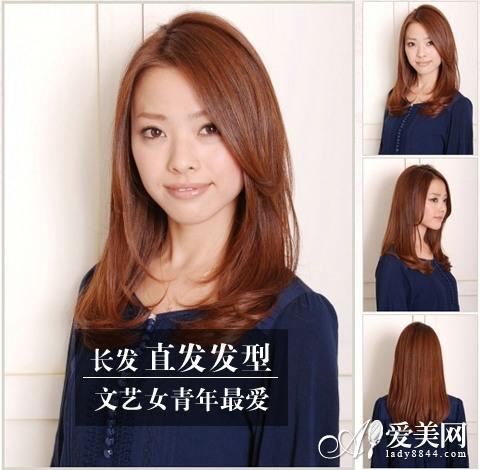 长发直发发型图片_发型设计图片