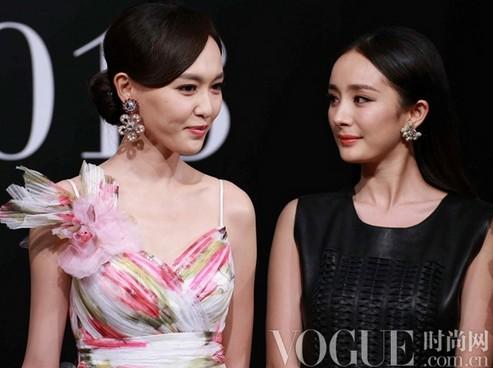 范爷领衔女星同台珠宝显气场 - VOGUE时尚网 - VOGUE时尚网