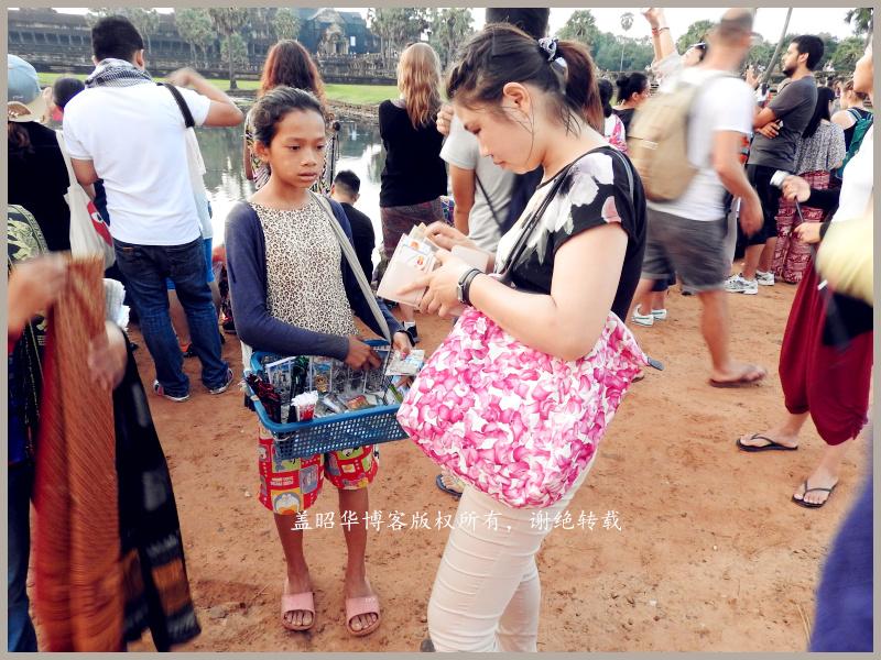 极为严重的柬埔寨童工现象 - 盖昭华 - 盖昭华的博客