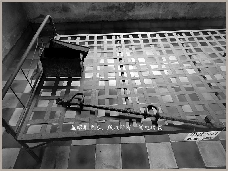 人间地狱---金边S21号监狱纪实 - 盖昭华 - 盖昭华的博客