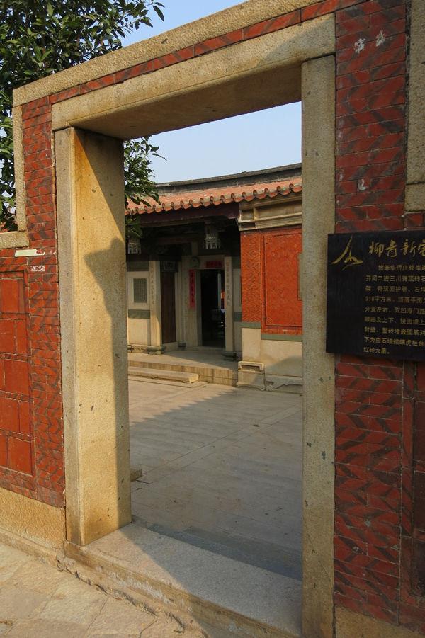 九鹤堂医院的图片