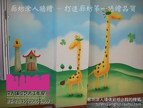 幼儿园手绘墙画 墙绘 墙体喷绘