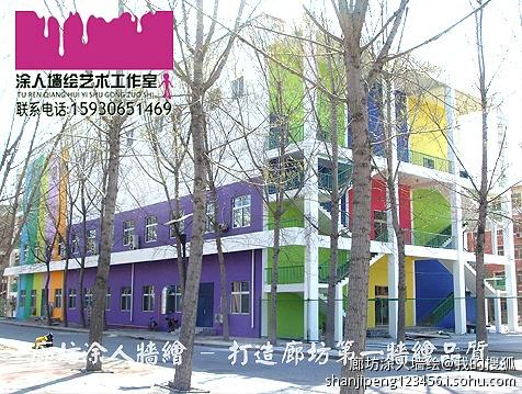 承接廊坊 北京 天津 河北 大.中.小型幼儿园墙面彩绘.