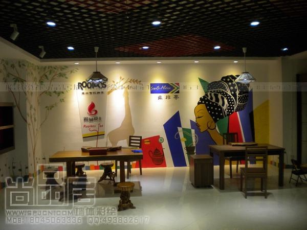 哈尔滨手绘墙 尚品居作品—壹品茶城商场墙画