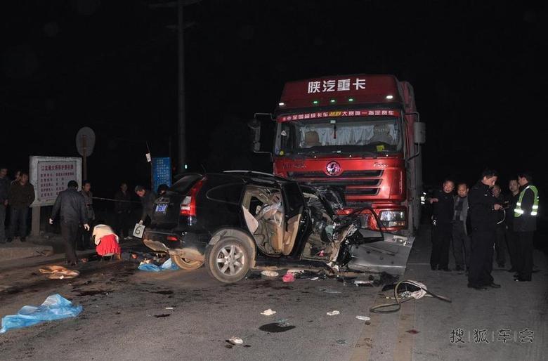 车祸惨烈 安全驾驶 狮跑公社
