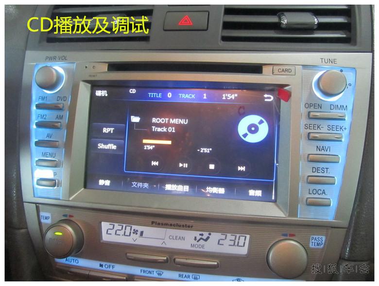 深圳凯美瑞改装飞歌dvd导航升级