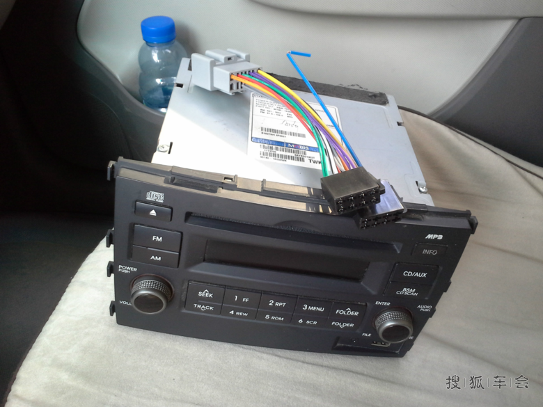 新赛欧cd收音机电路图