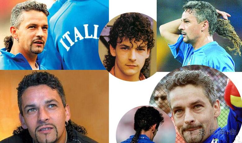 世界杯球星发型也癫狂