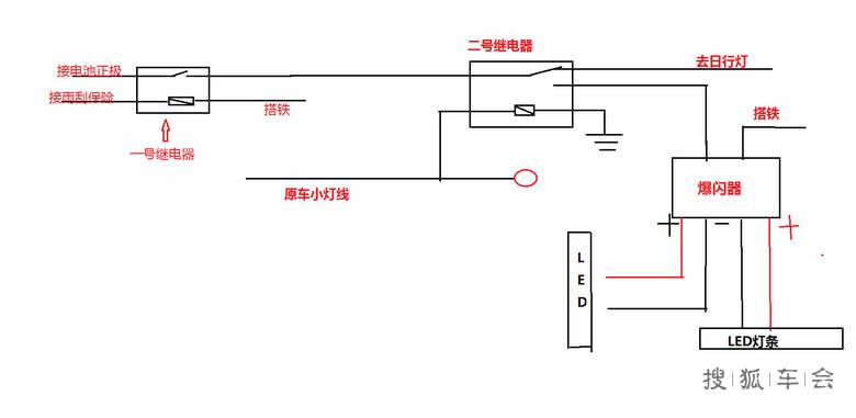 5脚继电器日行灯接线图解