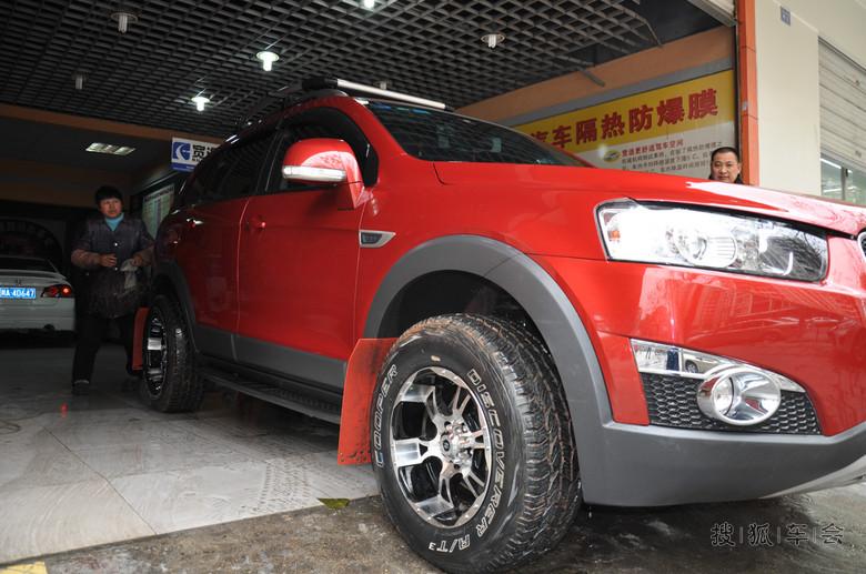 改装科帕奇轮毂轮胎,升高,强悍冲50 小坡 交叉轴,有视频 科高清图片