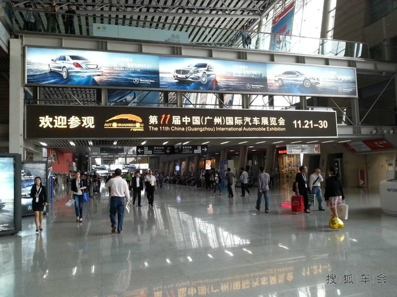香车 美女 广州2013琶洲车展记高清图片