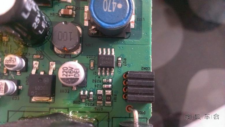 哈佛xl-280功放电路图