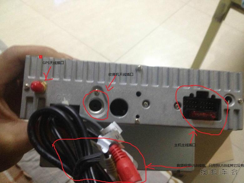 倒车摄像头视频连接插头   4 视频连接线有4m长(连接主机线高清图片