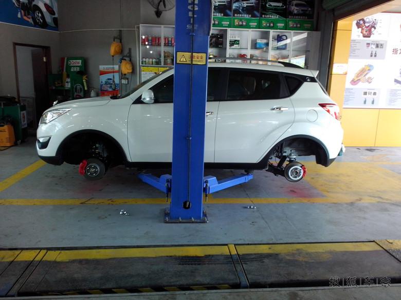 深圳cs35车友会官方群 我的小三改装作业 内外饰及轮毂改装高清图片