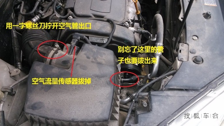 【diy】自己动手更换水泵和水泵轮,防冻液_英朗车友会