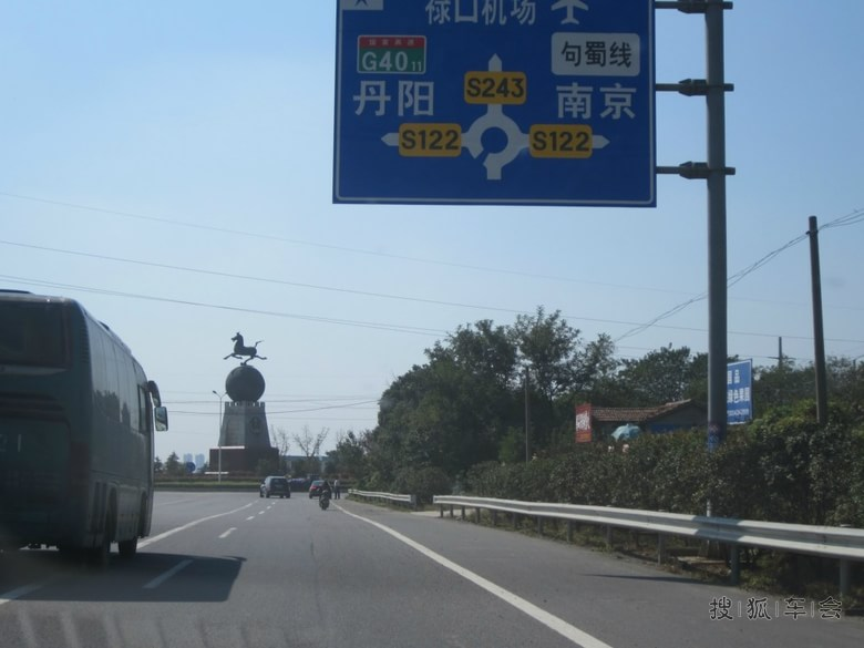 新赛欧2000公里自驾游:黄山赤壁--盐城江苏--江密室逃脱安徽攻略图片