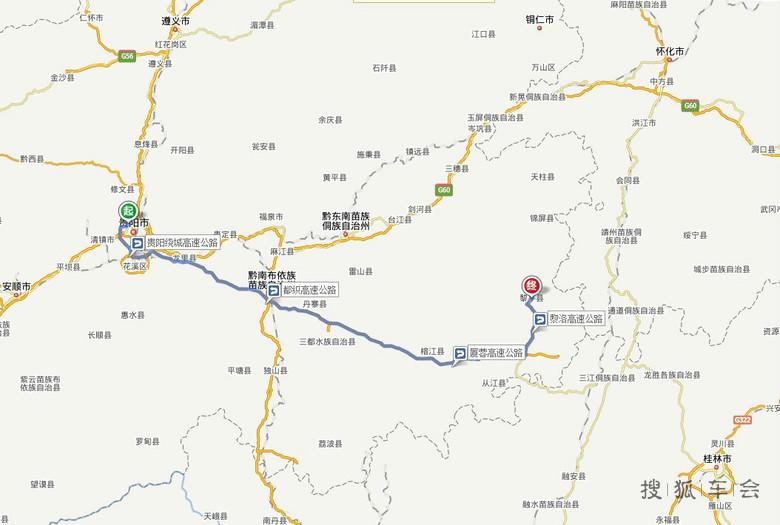 贵阳市区地图最新版