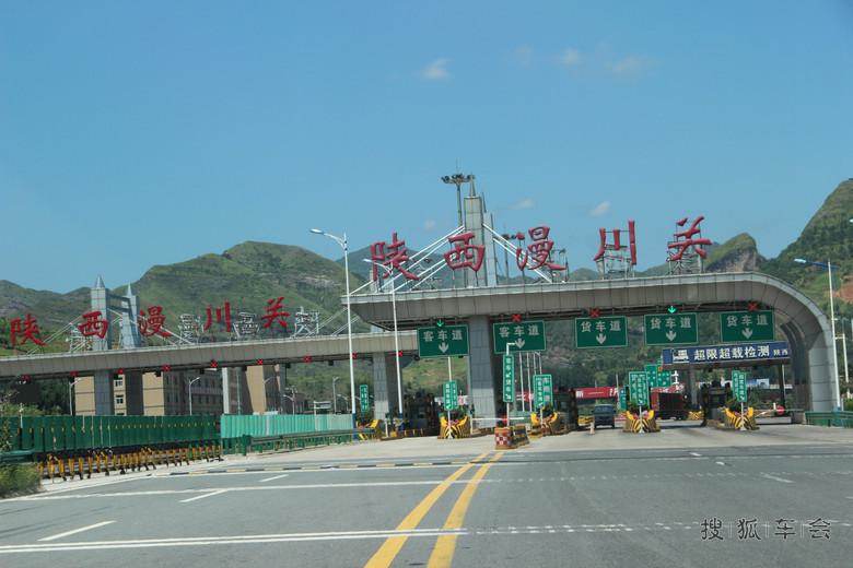 湖北郧西在线_湖北省高速公路管理局是大大的混蛋(图)-西安论坛-华商论坛
