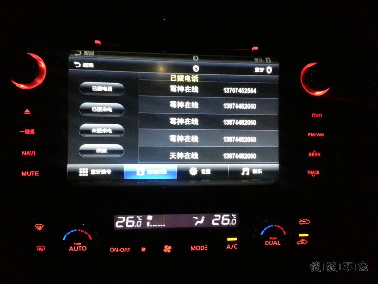 的决定】【我的新世代天籁2.0提车作业】-天籁车友会 搜狐车友会图片