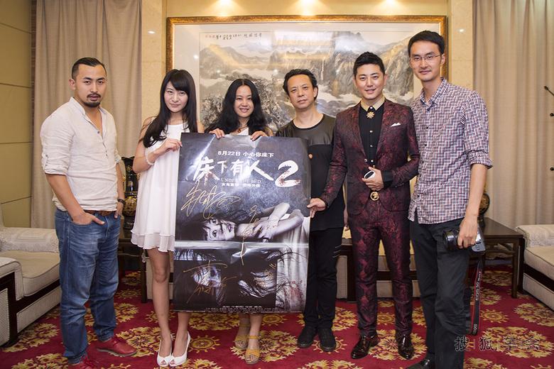 《床下有人2》全国首映式 中国自驾游户外联