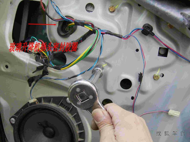 比亚迪f3升降机电路图