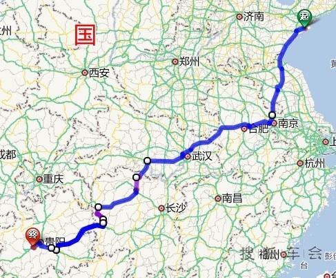 青岛-贵阳5240km归来晒路书