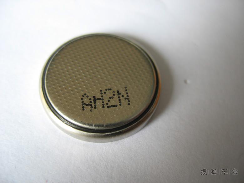 11款致胜的遥控钥匙更换电池详细图文说明高清图片