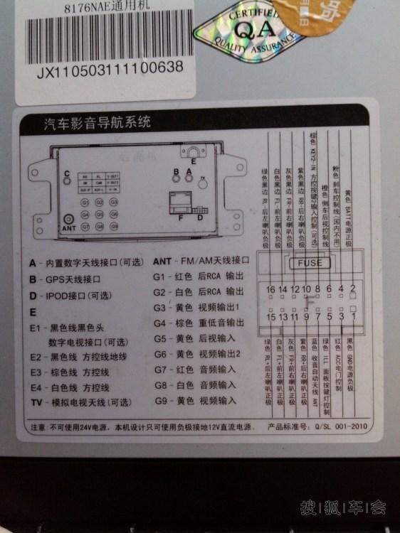 8176通用型;研究下接线图