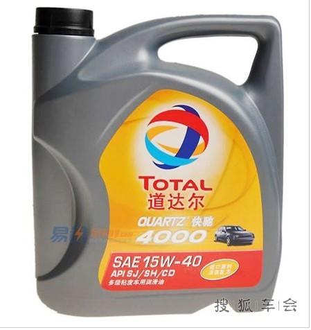 道达尔桶装机油图片