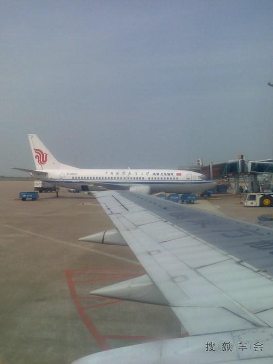 再到宜昌三峡机场,早上8:00左右