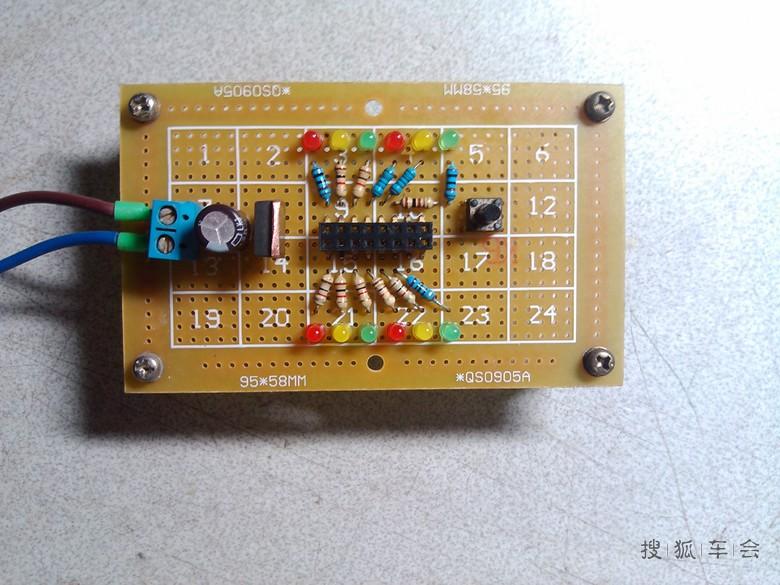 这是先做的遥控器和解码板的学习电路