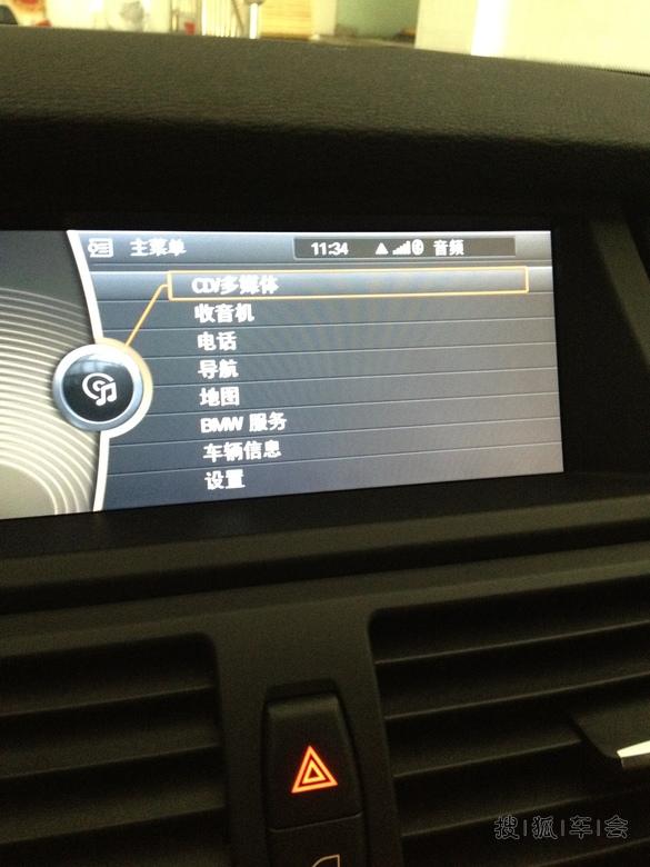 迟来的爱 宝马X6车友会 搜狐车友会高清图片