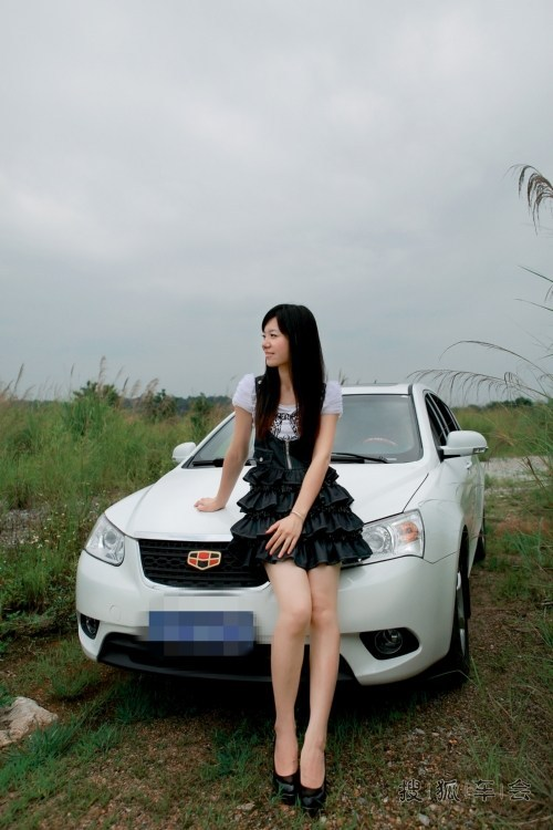 媳妇当车模(我与小白有个约会)_吉利ec7车友会_搜狐