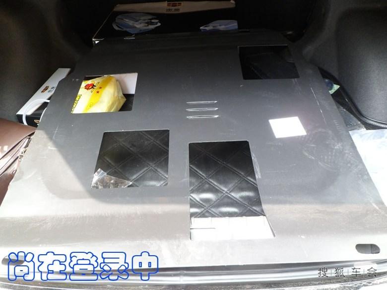 718黑色手豪提车认证作业+无衣美女鞋子不算+美图=