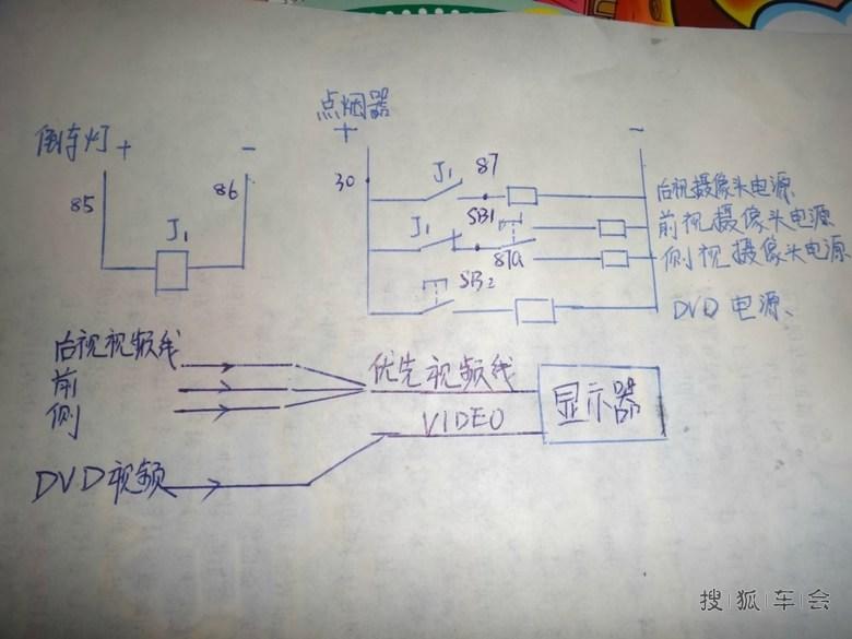 摘下倒档,继电器j1断电,30号与87号断开,30号和87a闭合,倒车显示终止